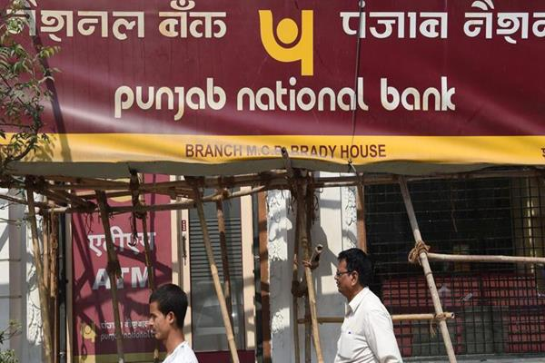 3 small banks in pnb will be merged account holders will be impacted