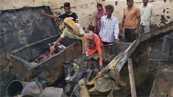 property gutted in fire in kathua