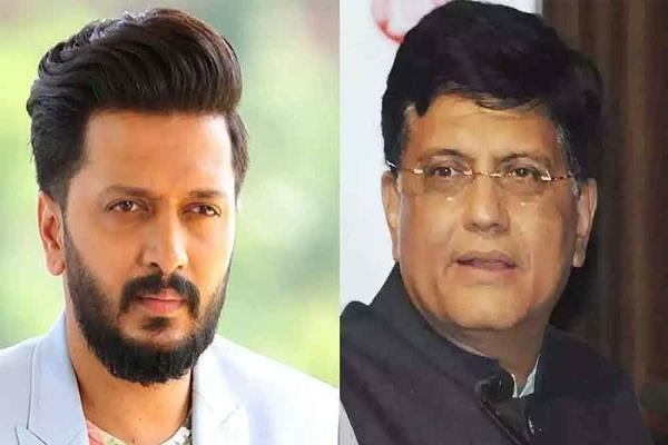 ritesh deshmukh spoken on piyush goyal gets answers 7 years ago