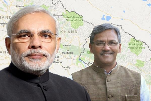many myths destroyed in uttarakhand with bjp victory