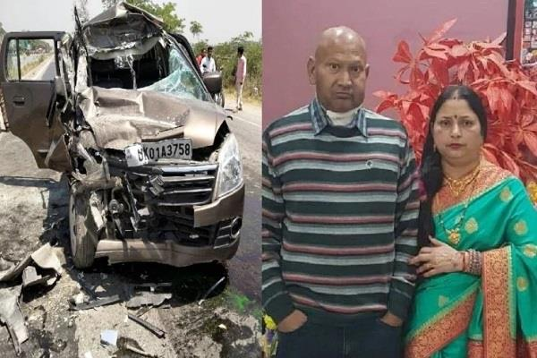 forest ranger and his wife died in road accident