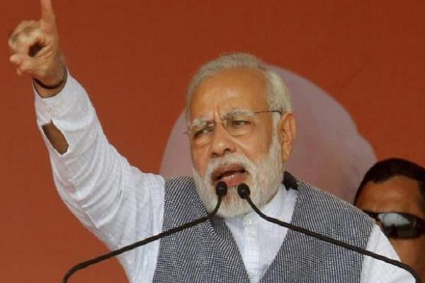 pm modi s allegations against kamal nath government