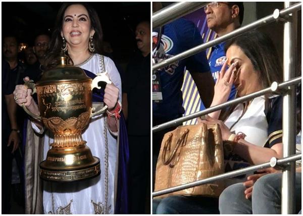 IPL 2019:  मुंबई ट्रॉफी का राज है नीता अंबानी का सीक्रेट 'जाप', फैंस बोले- 'हमें भी बताओ यह मंत्र'
