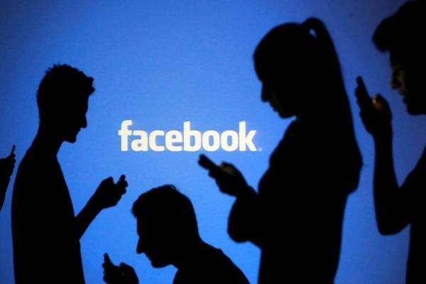 israeli firm bans facebook for fake election post