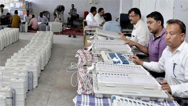 district administration in preparation for counting of votes