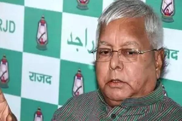 lalu yadav started taking normal food again