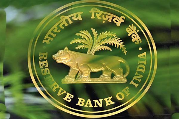 cic asks reserve bank to disclose name of big debt defaulters