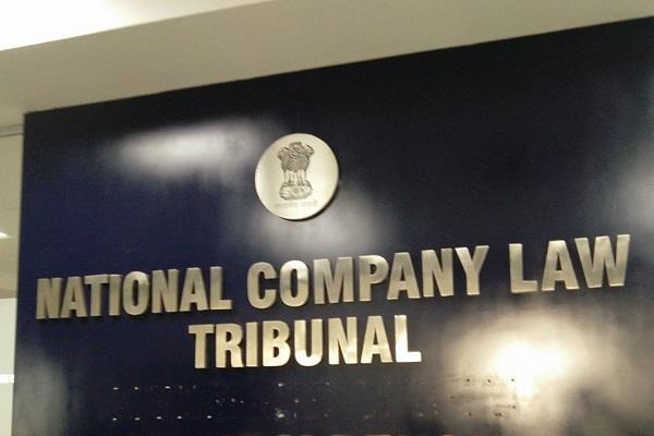 nclat annuls creditors  voting on nbcc s bid for jaypee infratech