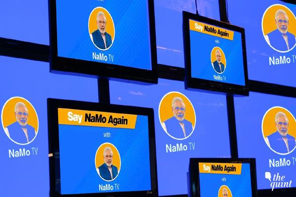 namo tv disappeared from dth box when election is over