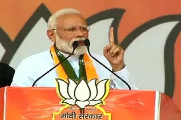 congress constituted a hindu terrorism
