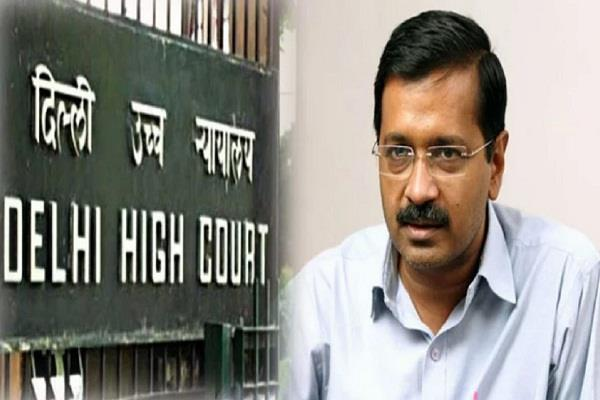 court asks government to petition for human rights commission in delhi