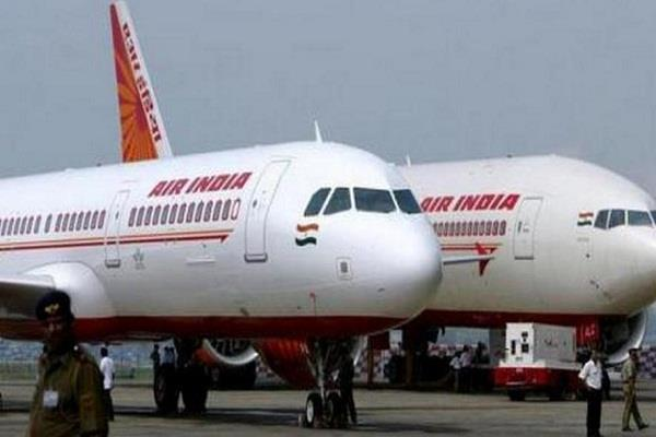 air india does not have to change the engine engine