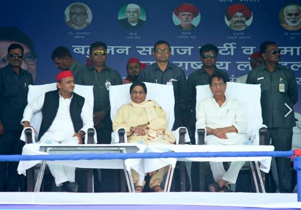bjp to cast vote of backward cast the dacoity in sp home mayawati
