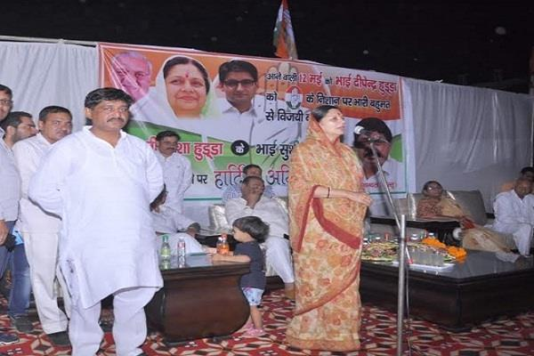 caste politicians and rohtak will expose those who burn asha hooda