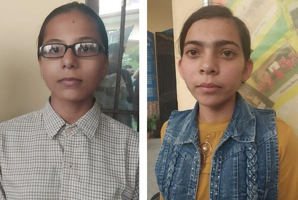 sanju 1st and tannu 2nd in hseb 10th exam result