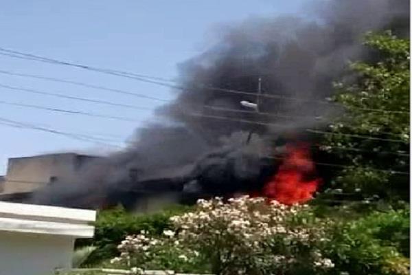 fierce fire in sports house factory