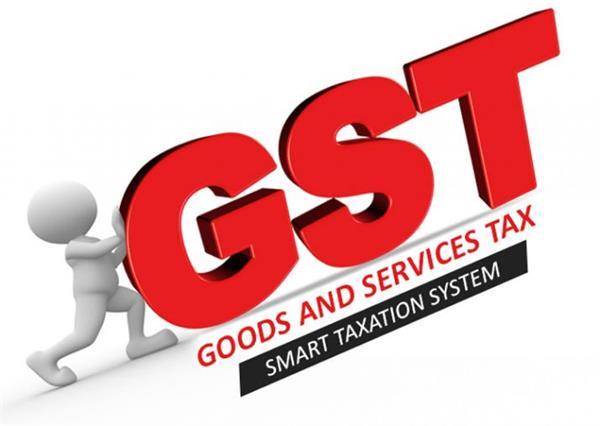 gst network issued sample of return filling