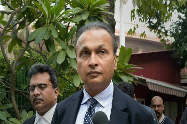 rafael case anil ambani withdraws defamation suit filed against congress