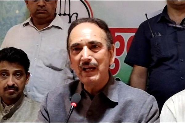 azad said employment and jobs of youth ended in modi raj