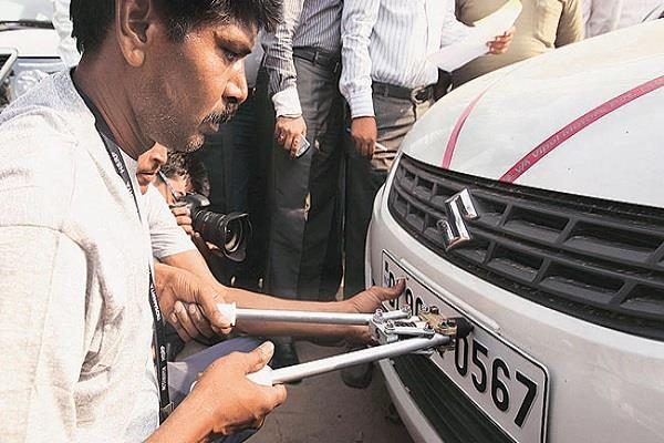 will not be able to register new vehicles stop the registration of government