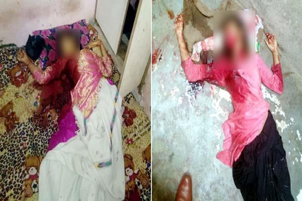 father kill the minor daughters