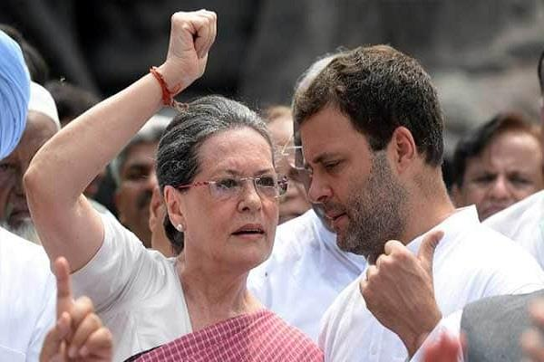 lok sabha election 2019 father son lost two pairs one won