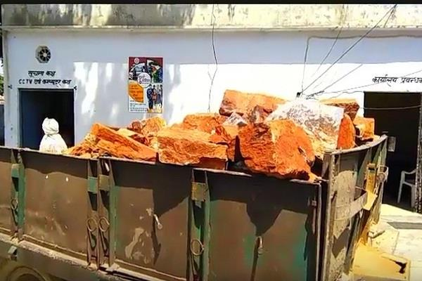 not stopped illegal mining rock clogged with trolley