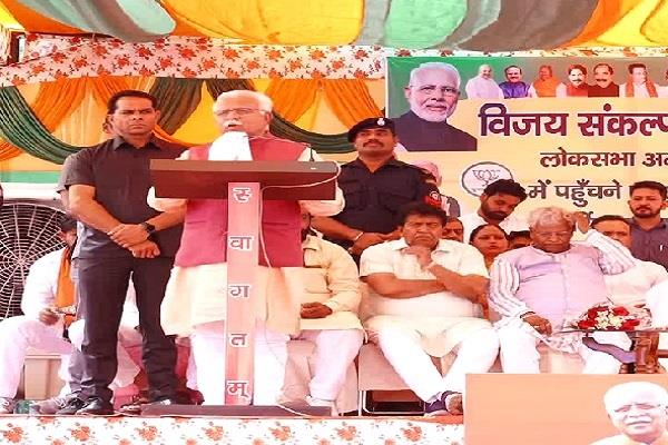 chief minister manohar lal khattar questions the congress style language
