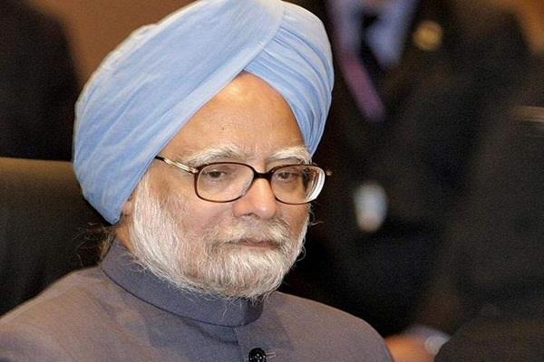 rajya sabha membership of former prime minister manmohan singh