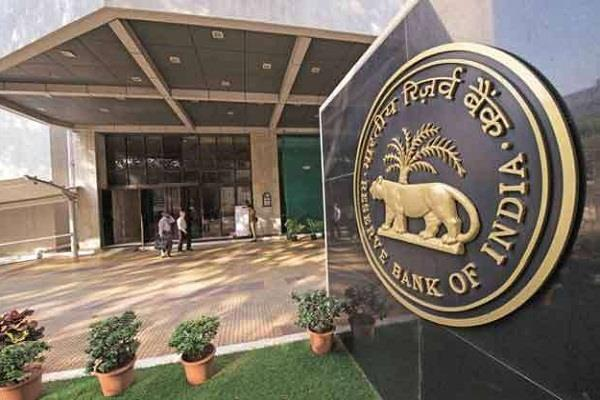 debt waiver and income support scheme is increasing with financial losses rbi