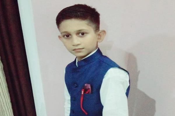 hoshiarpur missing child found dramatically at delhi station