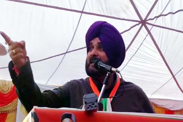 navjot singh sidhu target on bjp and pm modi