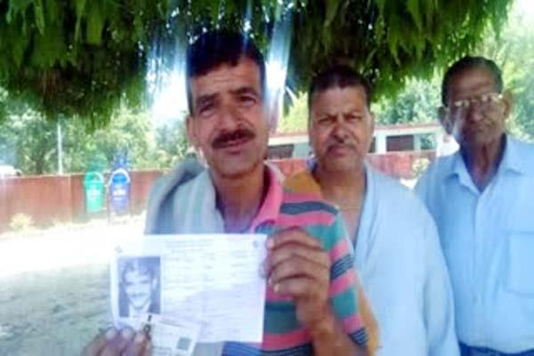 these incident occurred with person during voting on polling booth