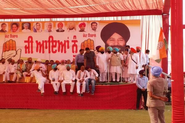 congress workers threaten akalis