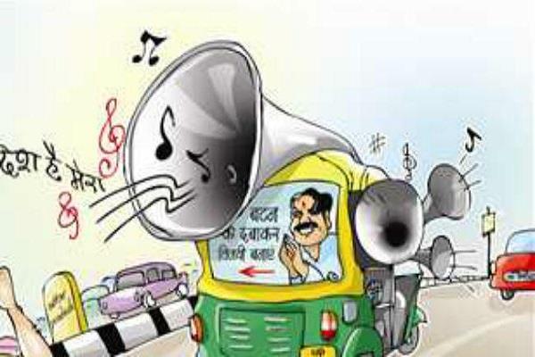 polling looms over 13 lok sabha seats in punjab