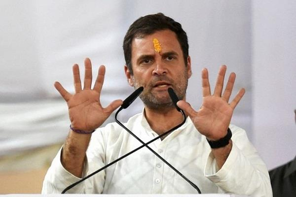 33  reservation for women in central services if congress is formed rahul