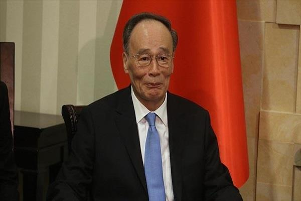 china vice president wang arrived in pakistan on a three day official tour