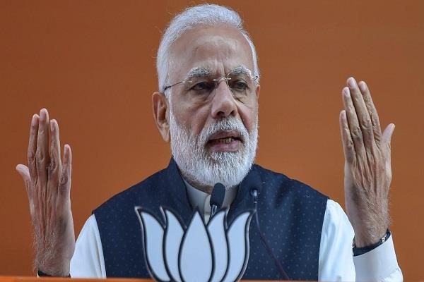 the 8 member party also wants to become the prime minister modi