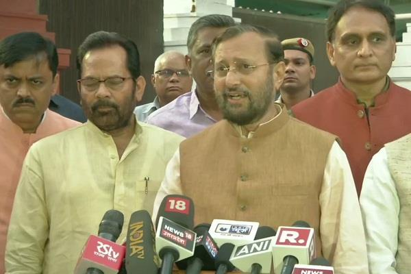 bjp leader meets vice president over shah s road show