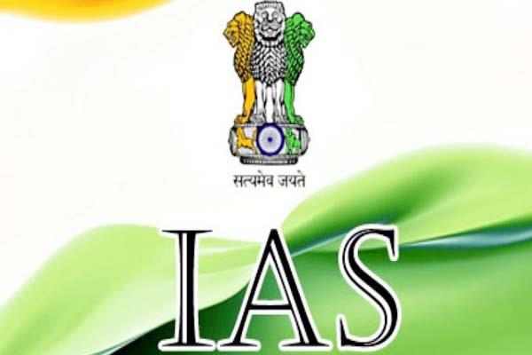 ias jitenders yadav posted as additional excise and taxation commissioner