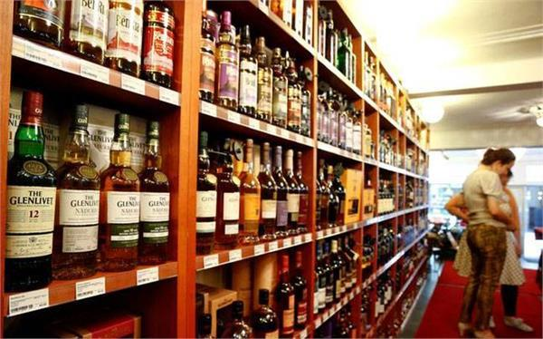 vat sale liquor
