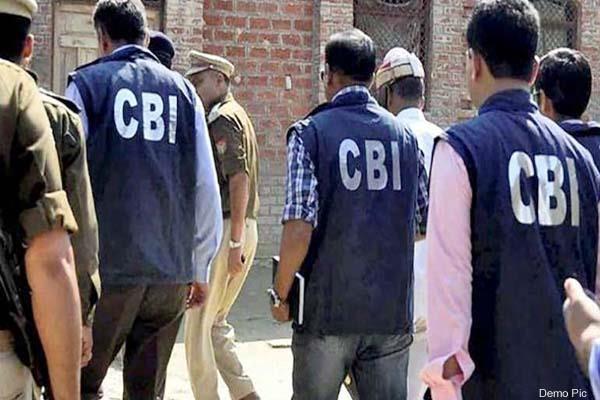 cbi raid in directorate of education