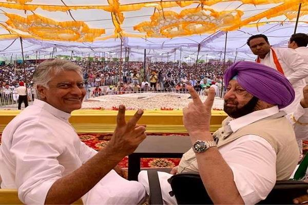 sunil jakhar will be chief minister of punjab on some other day