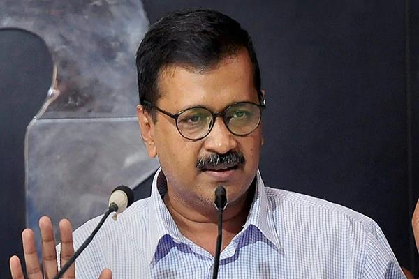 kejriwal told you workers politely accept the mandate