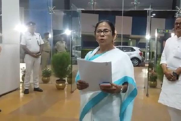 mamta govt set up probe committee