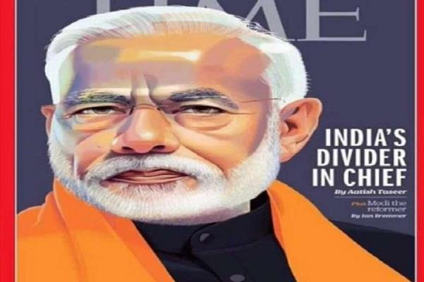 time magazine s cover story on modi