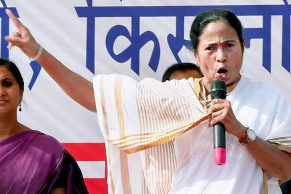 mamata banerjee should be stopped from campaigning bjp