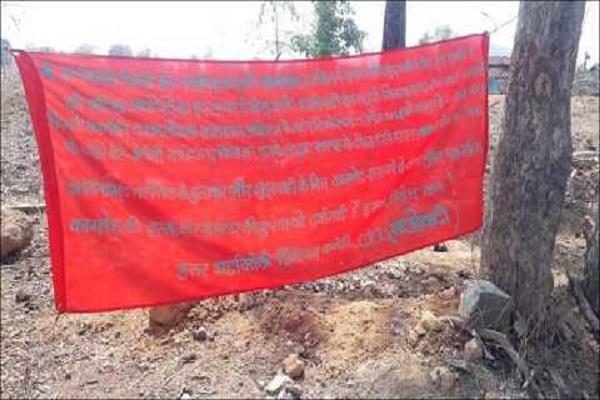 naxalites issued in gadchiroli in maharashtra announcement of may 19 shutdown