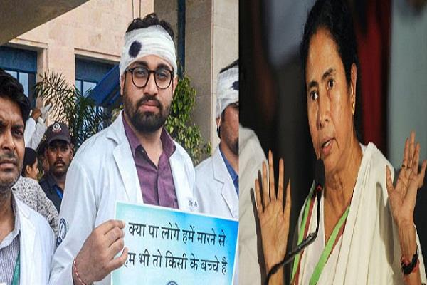 agitating physicians turned down mamata banerjee s proposal to negotiate