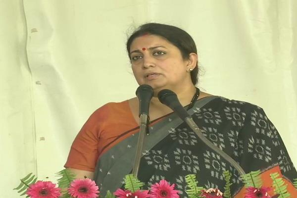 smriti irani will make her relationship with amethi and make her strong